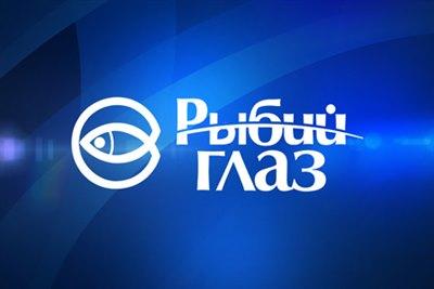 В Иркутске подвели итоги фестиваля любительских фильмов «Рыбий глаз»