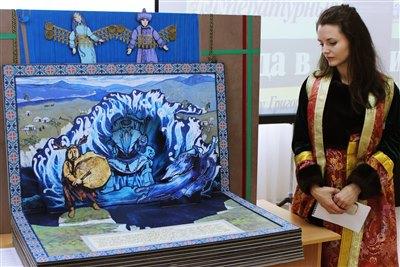 Книгу-театр «Байкал» представили в библиотеке Молчанова-Сибирского