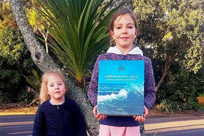 Книга «Байкал вокруг света» в Новой Зеландии