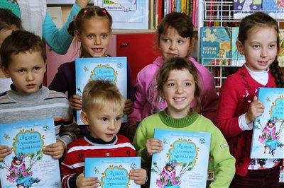 Книгу сказочницы Светланы Волковой из серии «Байкальская библиотека» представили юным читателям Иркутска