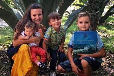 Книга «Байкал вокруг света» в Мексике