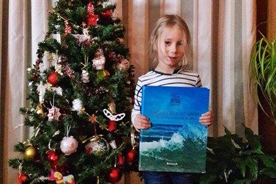 Вторая семья во Франции стала участником проекта «Байкал вокруг света»