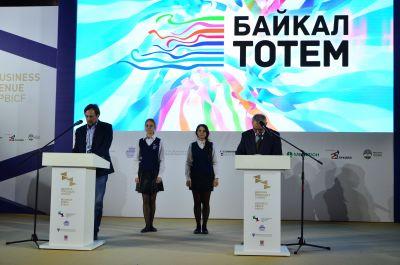 Культурный форум объявит озеро Байкал — территорией свободного творчества