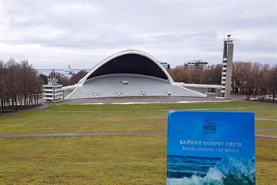 Вторая семья в Эстонии стала участником проекта «Байкал вокруг света»