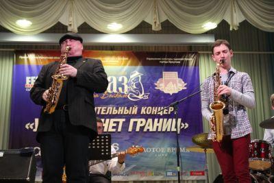 Благотворительный концерт в поддержку особых детей пройдет в рамках фестиваля «Джаз на Байкале»