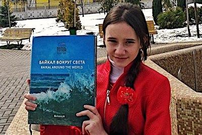 Книга «Байкал вокруг света» в Молдове