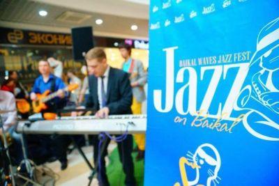 В рамках XI фестиваля «Джаз на Байкале» состоится джазовый благотворительный концерт