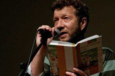 Фестиваль книги «Литературный квартал» пройдет в рамках МКФ «Байкал-Тотем»