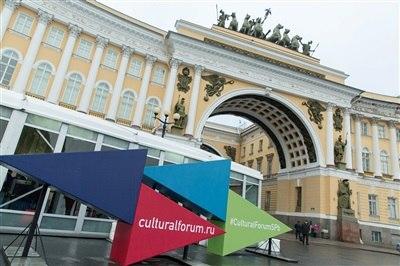 Санкт-Петербургский международный культурный форум привезет на Байкал лучшие практики культурных проектов со всей России