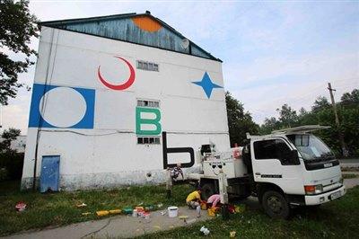 Аргентинский художник расписал фасады жилых домов в Байкальске
