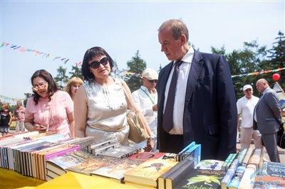 «Литературный квартал» в Иркутске