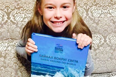 Вторая семья в Китае стала участником проекта «Байкал вокруг света»